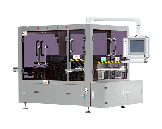 Full automatic multi-function lamp inspection machine (double channel)